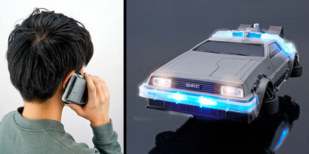 Time-Travelling Phone Cases
