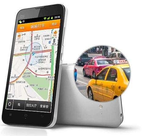Bidding Taxi Apps