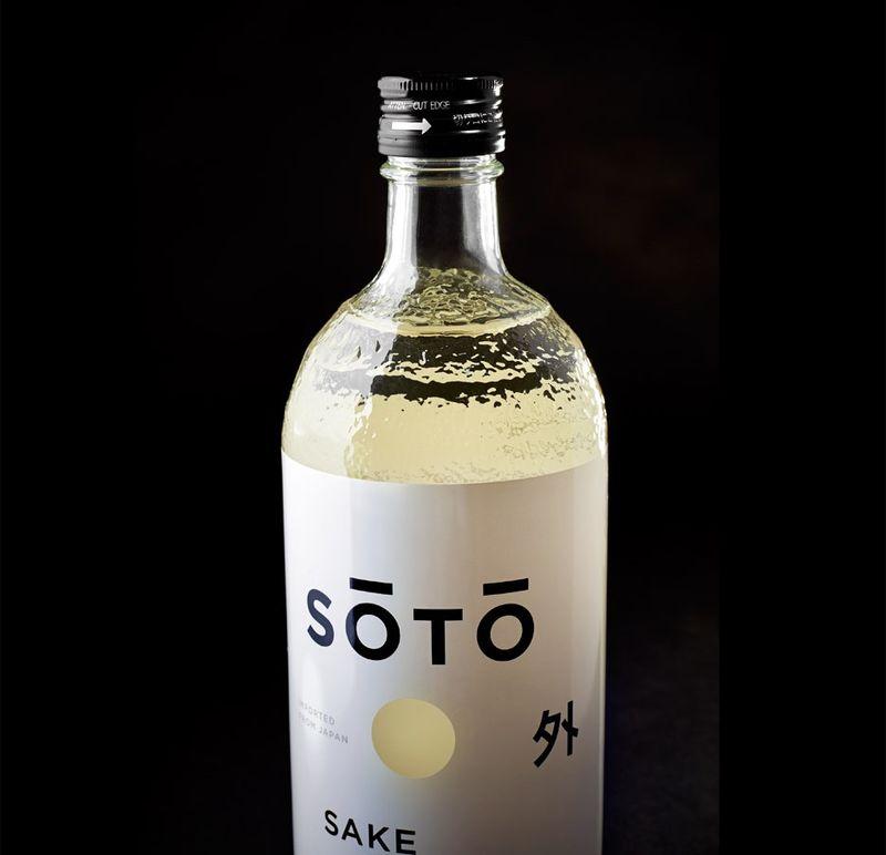 Minimalist Sake Branding