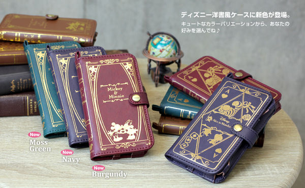 Old Book Case Disney Iphone : Fairytale book jacket cases disney iphone case