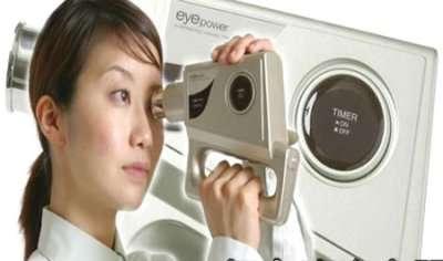 DIY Laser Eye Surgery