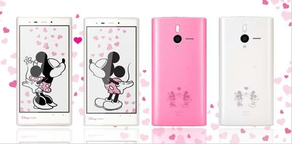 DM014SH Disney Mobile