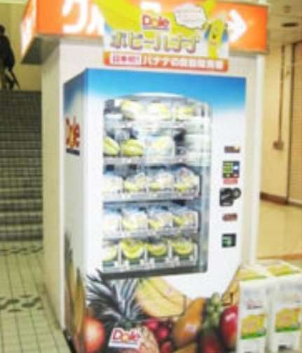 Dole Banana vending machines