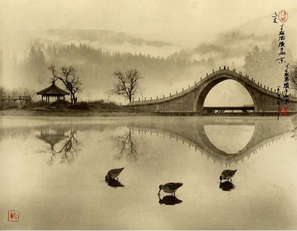 Vintage Oriental Artwork