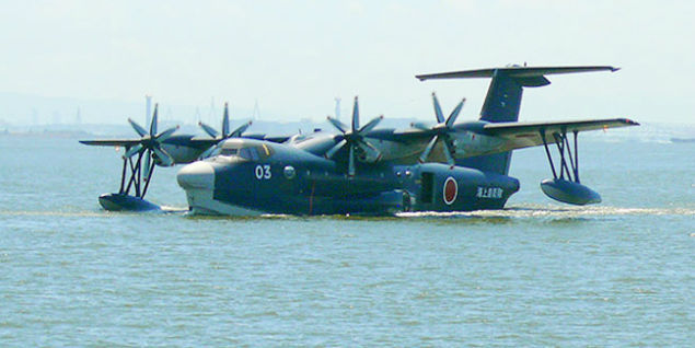 Humongous Amphibious Airplanes