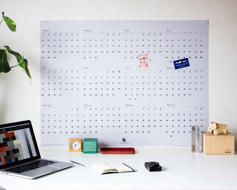 Goal-Oriented Yearly Planners