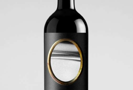 Vain Vino Branding
