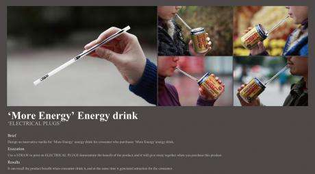 Electrifying Energy Drink Ads