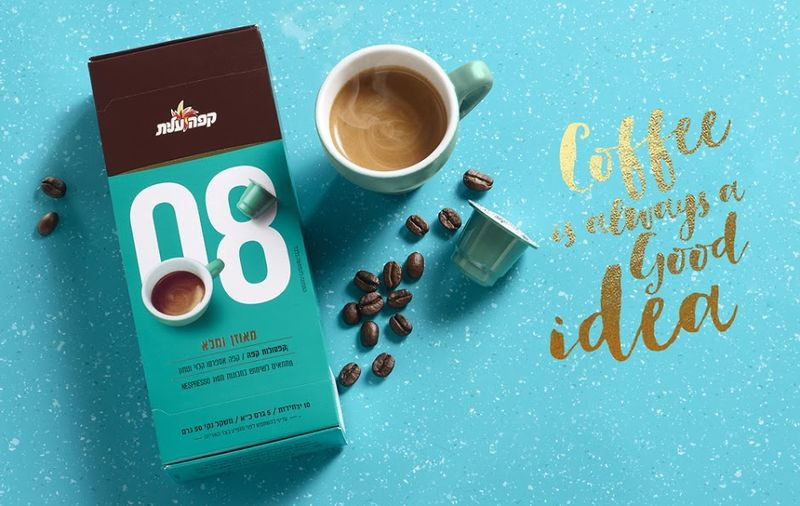 Elite Coffee Capsules