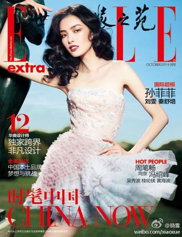 Elle China October 2011