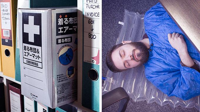 Emergency Nap Kits