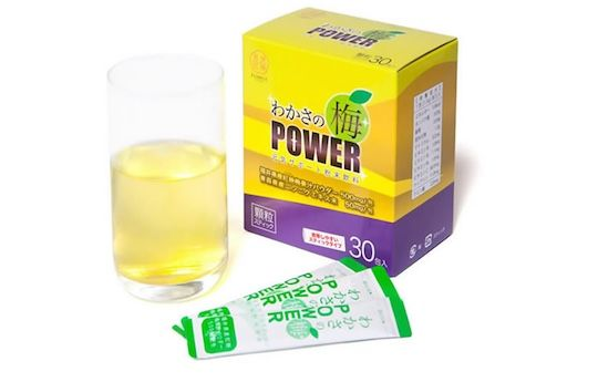 Pungent Energy Powders