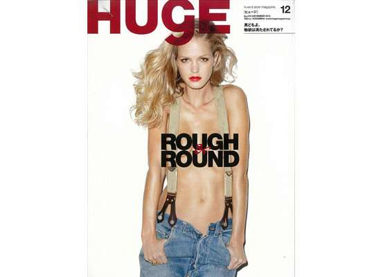 Erin Heatherton Terry Richardson