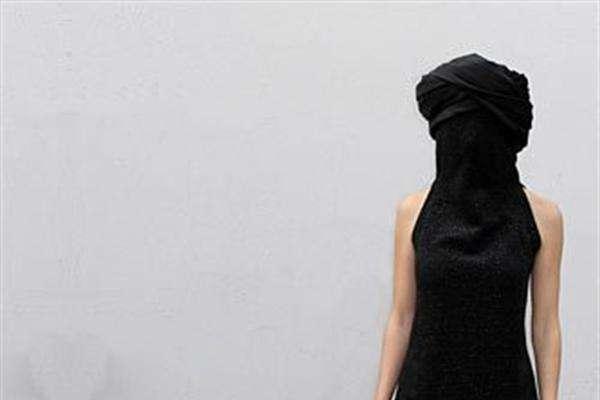 Reinvented Burqas