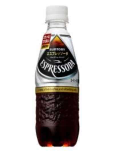 Carbonated Caffeine Drinks