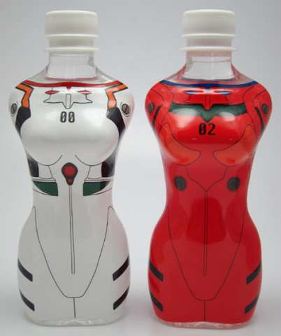Curvaceous Water Bottles