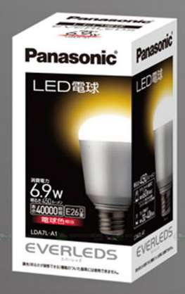 Long Lasting Light Bulbs Everled Light Bulbs From Panasonic Shine For 19 Years