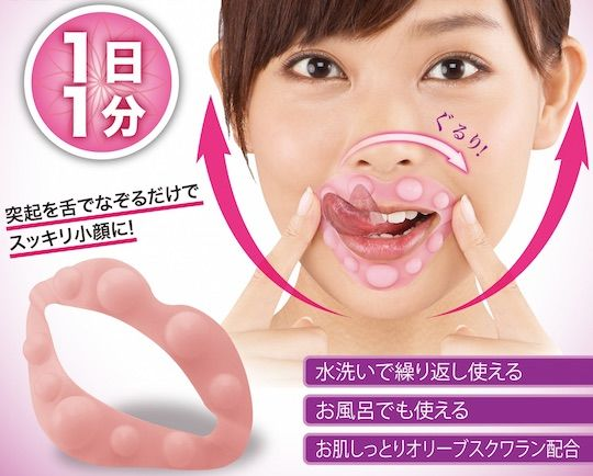 Tongue-Exercising Devices