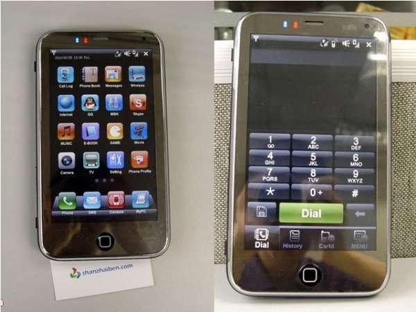 Gigantic iPhone Clones
