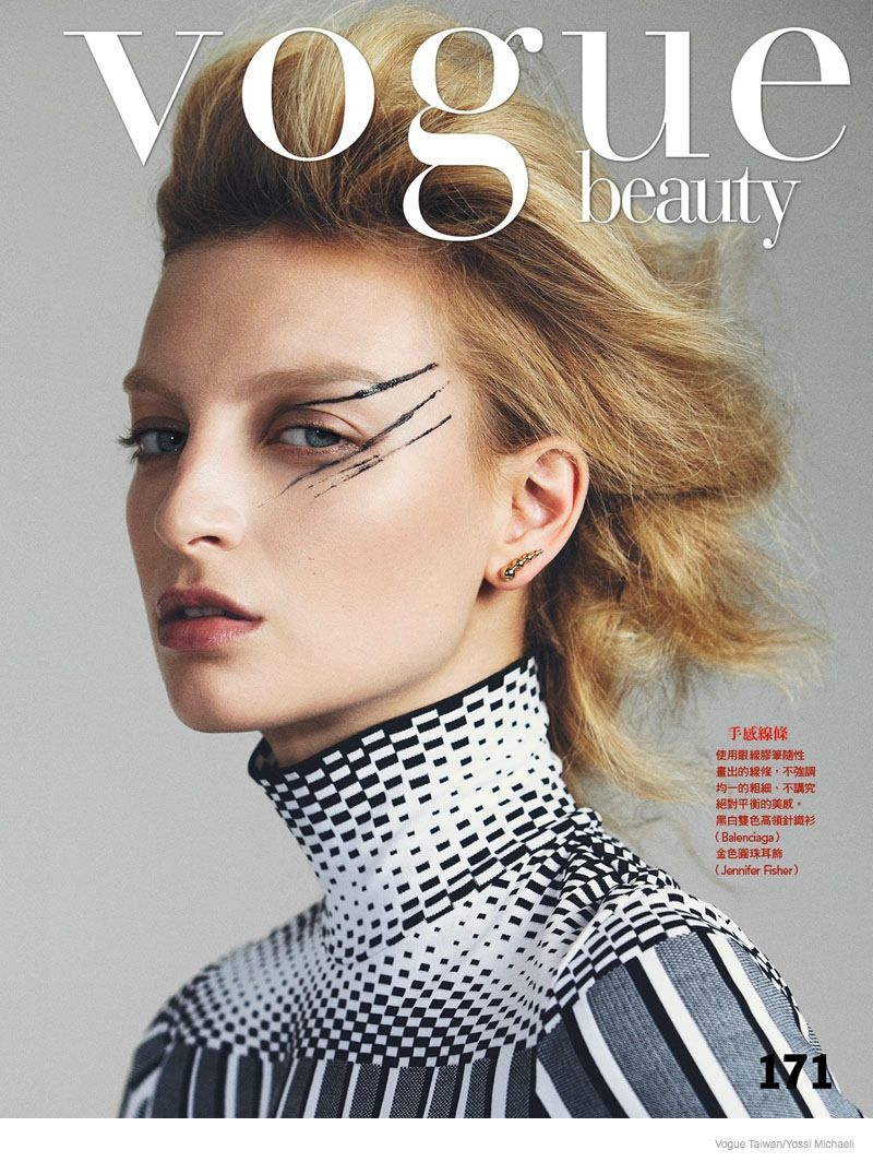 Experimental Eye Makeup Editorials
