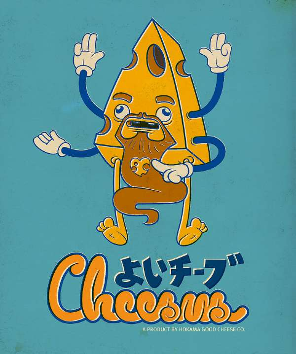 Fake Vintage Japanese Ad Characters