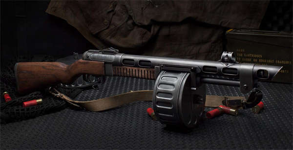 Fallout 3 Terrible Shotgun