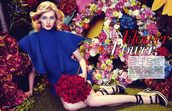 Femina Magazine 'New Flower Power'