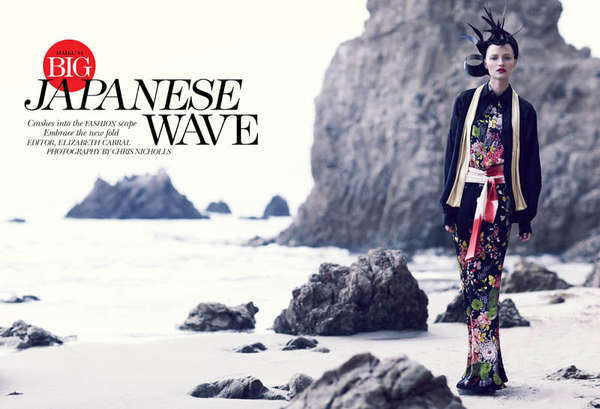 Flare 'Big Japanese Wave'