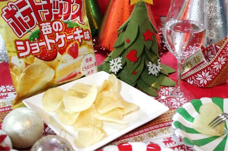 Strawberry Shortcake Chips