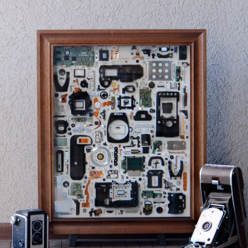 Archaic Technology Artwork