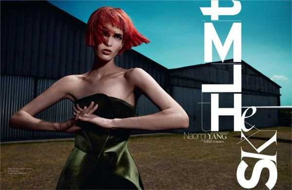 French Revue de Modes 'The Sky Limit'