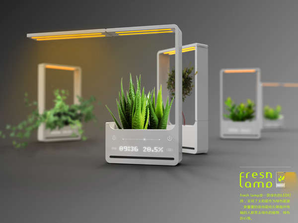 Plant-Incorporated Lighting