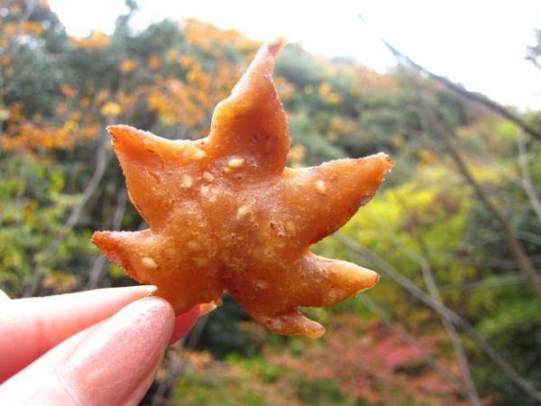 Fried Maple Leaf Snacks