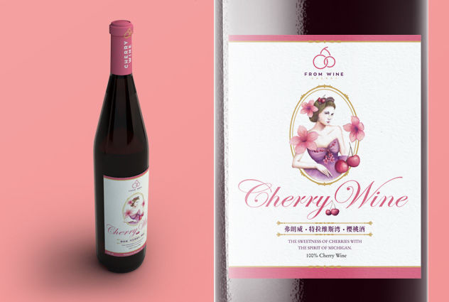 Feminine Wine Labels