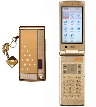 Perfume-Scented Phones