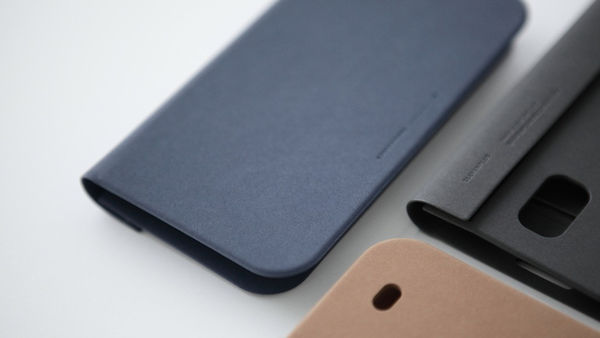 Supremely Slim Smartphone Covers