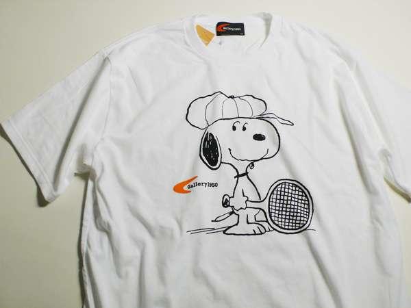 Adorable Cartoon Beagle Tees