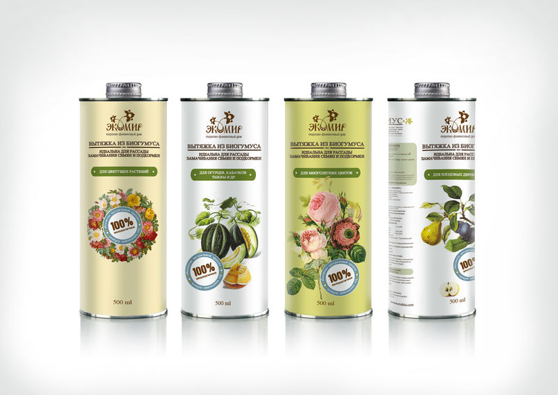 Stylish Fertilizer Packaging