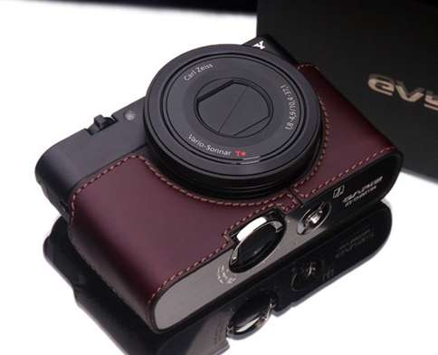 gariz leather half-case