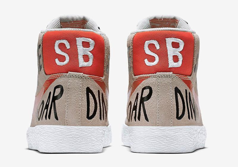 Rebranded Skate Sneakers