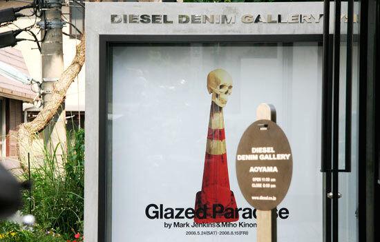 Fashion Art Installations