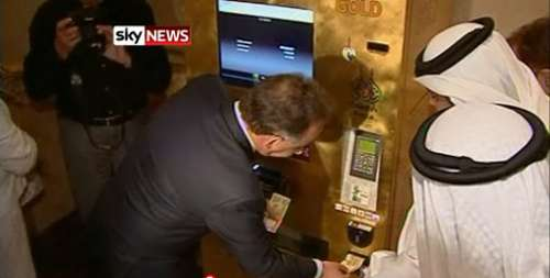 Gold Dispensing ATMs