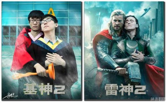 Film-Inspired Grad Photos