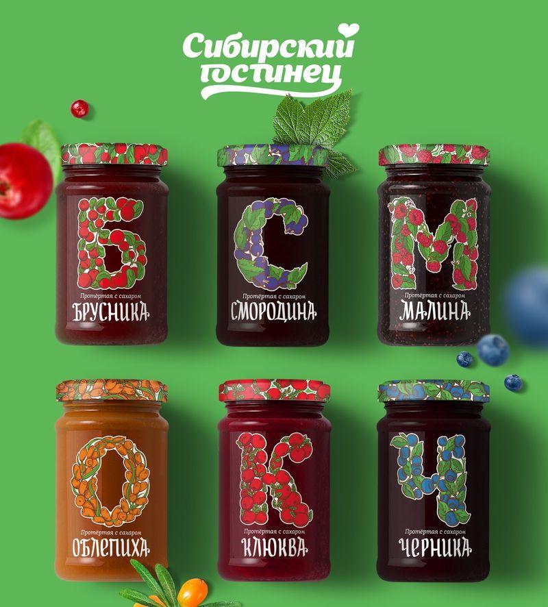 Typographic Jam Branding