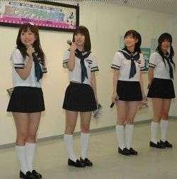 School For Japanese Schoolgirls