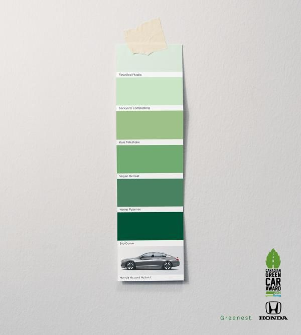 witty green car ads green car