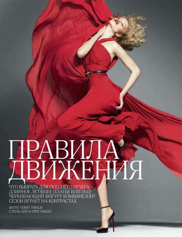 Hailey Clauson Vogue Russia September 2011