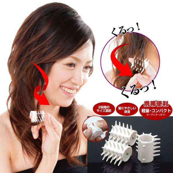 Compact Hair Rollers