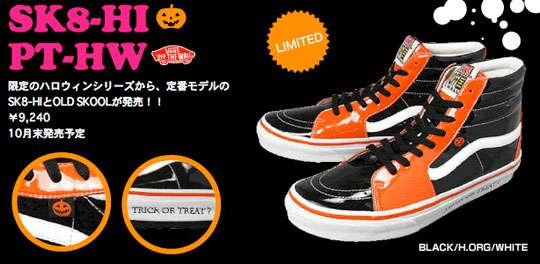 Halloween Sneakers