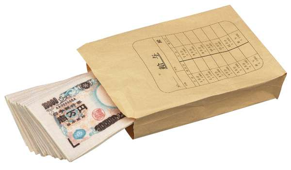 Handkerchief Bills by Rakuten